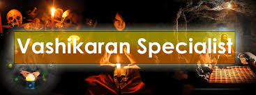 download (8) WHAT IS VASHIKARNA MANTRA & HOW ITS WORK?+91-9116823570