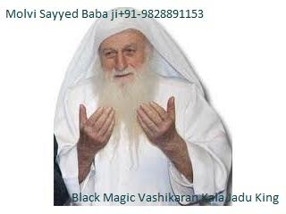 get-your-love-back-vashikaran-black-1 specialist +91-9828891153 $^Black Magic Specialist molvi ji
