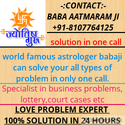 +91-8107764125 Vashikaran Specialist astrologer ba    +91-8107764125 Vashikaran Specialist babaji