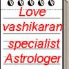 Vashikaran Love problem Sol... -    +91-8107764125 Vashikara...