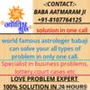 +91-8107764125 Vashikaran Love marriege SpEcIaLiSt babaji