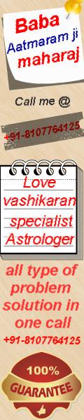 +91-8107764125 MUTHKARNi Love marriege SpEcIaLiSt     +91-8107764125 inteR-Cast Love marriege SpEcIaLiSt babaji