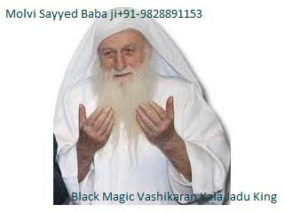 get-your-love-back-vashikaran-black-1 Real Love Vashikaran Specialist Molvi Ji +91-9828891153- by molvi ji