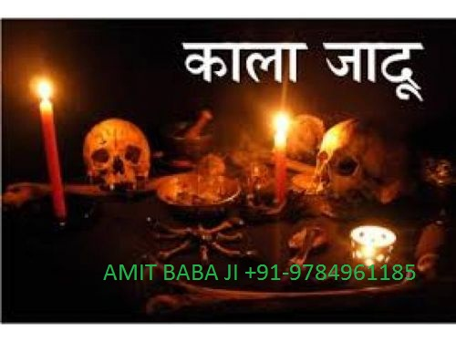 kala jadu black magic specialist babaji+91-9784961185