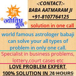 +91-8107764125 OnlINE BLaCk MaGiC SpEcIaLiSt babaj Picture Box