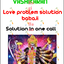 #ipHonE[7]  +91-8107764125 ... -    Relationship Love Problems Solutions babaji+91-8107764125