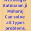 +91-8107764125 VODOO Vashik... -    Relationship Love Problems Solutions babaji+91-8107764125