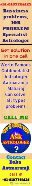 +91-8107764125 mohini vashikaran SpEcIaLiSt babaji    Relationship Love Problems Solutions babaji+91-8107764125