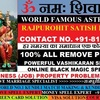 World Famous Pandit ji (*(+91-8146176661)*) LOve problem Solution Astrologer In UK ,USA ,UAE
