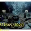 Saudi Arabia Sweden#@)OO2778452592O LOST LOVE SPELL (UAE) Norway Finland
