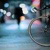 bicycle-1280x720 - Picture Box