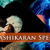 Love-Vashikaran-Specialist - Love  vashikaran in usa +91...