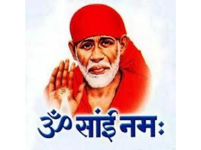 10322 Love Problem Solution Specialist Baba Ji+91-9587549251