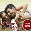 jAdU__//__tOnA @9878191644@@ love marriage specialist baba ji