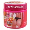 1st rated +27731295401 hips bums breast enlargement  cream /pills in California chicago newyork atlanta