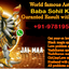 baba - 101=101%{{09781959446--Love Marriage Specialist Baba Ji In Delhi