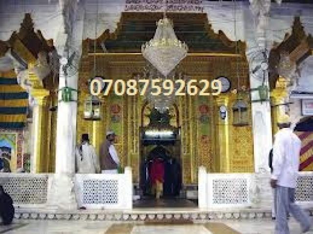 Guru ji 7087592629 Tamil Nadu#Noida91-7087592629 Black Magic To Kill Enemy In england,canada,poland,australia