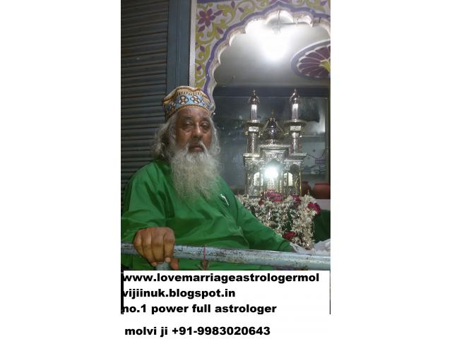 husband wife relationship problem solution molvi j  sIfLiILM f0r l0ve VASHIKARAN by m0lviji IN UK +91-9983020643