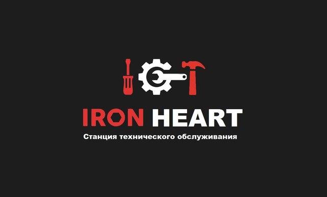 Iron Heart Iron Heart
