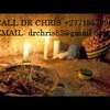 CALL DR CHRIS +27719576968 BLACK MAGIC TO RETURN EX LOVER IN NEVADA NEW ORLEANS NEWYORK CALIFORNIA / BLACK MAGIC TO RETURN LOST LOVER EX- LOVER EX-GIRLFRIEND GIRLFRIEND EX-BOYFRIEND BOYFRIEND EX-WIFE WIFE EX-HUSBAND HUSBAND