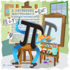 Π - Math Joke - Tech Jokes