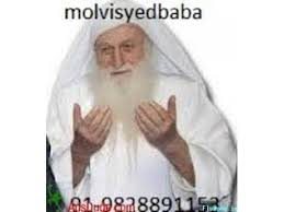download (4) fast service##+91-9828891153 black magic speccialist molvi ji