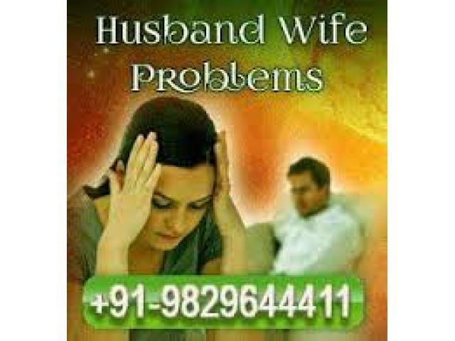 14398 Search Results ℒℴvℰ ??ℒℴvℰ Urgent Vashikaran specialist molvi ji+919829644411