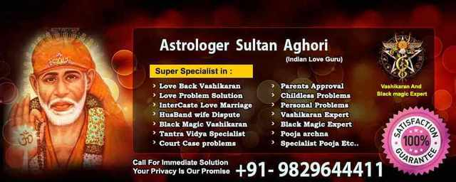 IMG-20160903-WA0057 Jharkhand%%%% +91-9829644411 black magic specialist molvi ji ...