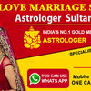 +91 9829644411 intercast love marriage specialist molvi ji