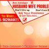 Vashikaran+91-9829644411 blackmagic for love marriage problem molvi ji