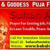 101%-GuaRAntEe-+91-9829644411 Divorce Problem Solution molvi ji uk usa