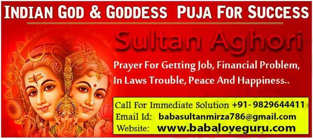 IMG-20160903-WA0059 101%-GuaRAntEe-+91-9829644411 Divorce Problem Solution molvi ji uk usa