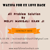 Islamic dua for love marria... - Picture Box