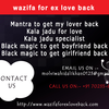 How to get my love back| Ca... - Picture Box