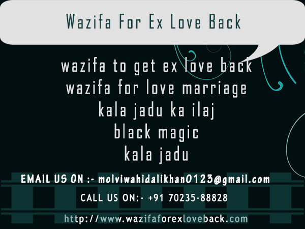 Love Marriage Problem solution| Call 7023588828 Picture Box