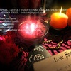 Lost love spell in South Africa, Botswana, London,Sweden ,Switzerland +27719576968 magic spells that work; witchcraft love spells; magic spell; cast a spell on someone; binding spells; spells for love; witches spells; how to cast a love spell