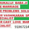 Vashikaran specialist molvi ji+919672147851