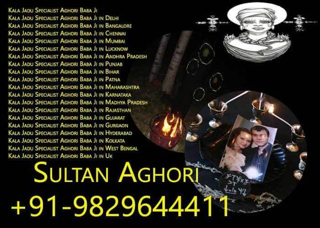 IMG-20160903-WA0056 free vashikaran{{+91-9829644411}} specialist molvi ji black magic - Services