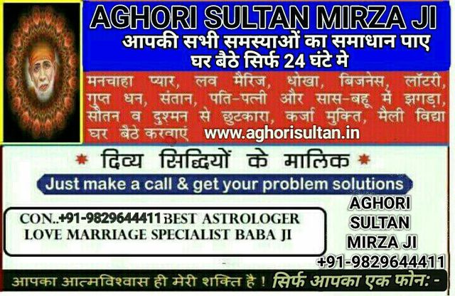 IMG-20160903-WA0048 VooDoo Dooll bLACk mAgic +91-9829644411 Specialist molvi ji