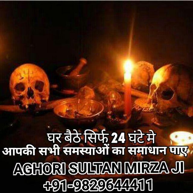 IMG-20160903-WA0051 muslim astrologer +91-9829644411 black magic specialist molvi ji ...