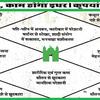 homepage - @ll vashikaran apecialist m...