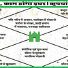 homepage - girl n boy vashikaran +91-9...