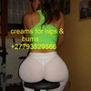 Booty Creams / Gels  Wider Hips +27793529566 in Madadzi, harare,Thabazimbi, Hogsback,Louis Trichardt