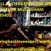 Bring back Lost lovers, Break up Spells, Marriage spells, Divorce Spells +27731295401 Republic of Kosovo Kuwait Kyrgyzstan Laos  Latvia Lebanon Lesotho Liberia Libya Liechtenstein Lithuania Luxembourg Macedonia Madagascar Malawi Malaysia