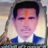 ! ? ! +91-7087592629 BoY Vashikaran Specialist Tantrik Aghori (Mumbai)