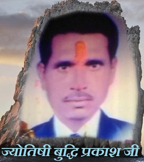 guru ji 07087592629 Lost love back mantra +7087592629