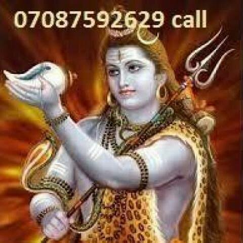 Tantrik guruji 7087592629 +91-7087592629 I Want My Ex Boyfriend Back In Mumbai,Gujarat
