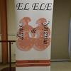 El Ele (3) - El Ele Jeugdcultuur award 2016