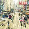 wan-chai-street-view-in-hon... - HK