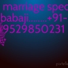 Free Astrology Advice On Ph... - MARRIAGE/Problem/9195298502...